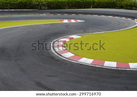 Radio controlled car racing track - stock photo