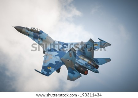 RADOM, POLAND - AUGUST 24: Ukrainian Su-27 Flanker fighter during trainning flight - stock photo