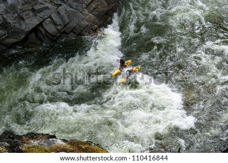 Rafting - stock photo