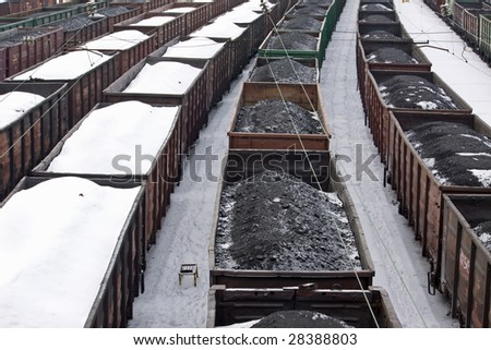 Railroad cargo station in Murmansk city - stock photo