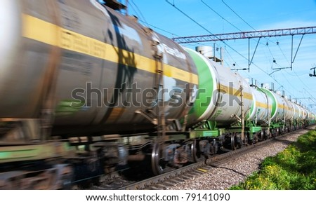 railroad train in motion the arrival of