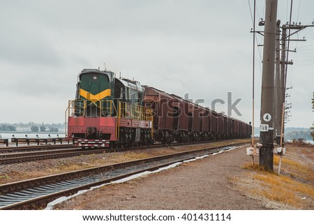 Railway. Freight train. - stock photo