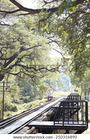 Railway in the park  - stock photo