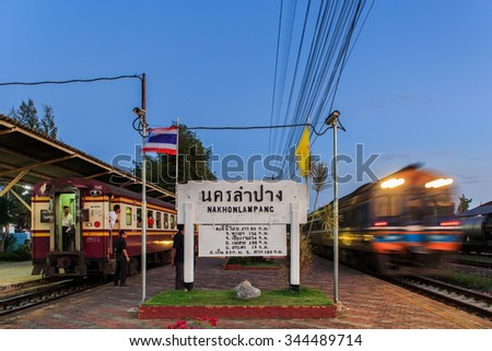 "railway station -""Lam pang railway station"" Lam pang Province, built in 1915 BC is the first station. Built in Thailand and remain. After World War 1 - 26 November 2015."