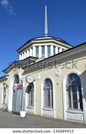 Railway station of Pavlovsk, Russia