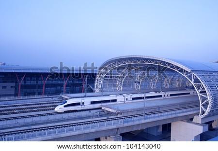 Railway stations - stock photo
