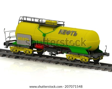 Railway tank of the wanted colour with golden inscription oil. Concept shiny coach tank stands on spare on railroad fetter - stock photo