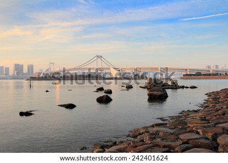 Rainbow Bridge in Tokyo - stock photo