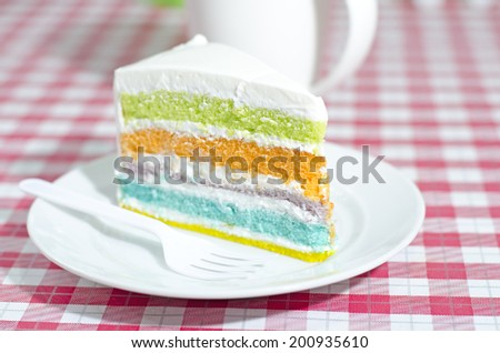 Rainbow cake - stock photo