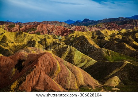 Rainbow Mountains of China