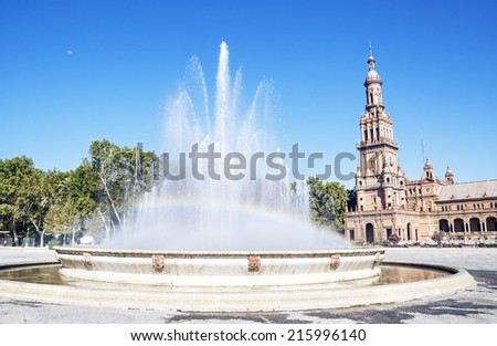 Rainwob in the fountain of spanish square in sevilla andalusia spain