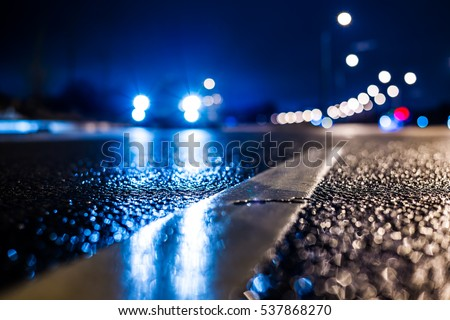 Rainy night in the big city the car traveling on the highway and shines a & Headlight Stock Images Royalty-Free Images u0026 Vectors | Shutterstock azcodes.com