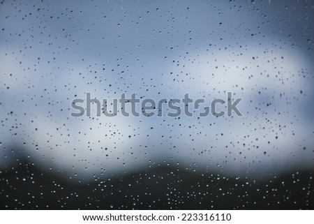 Rainy weather Cloudy weather through the window of the hospital room - stock photo