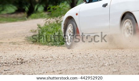Rally Car speed in dirt track