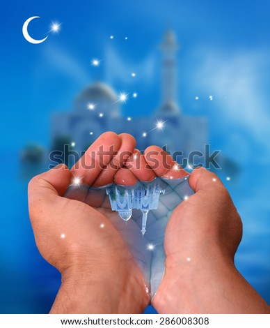 Ramadan Kareem background - stock photo