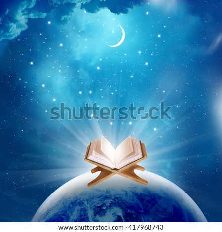 Ramadan Kareem background. Elements of this image furnished by NASA