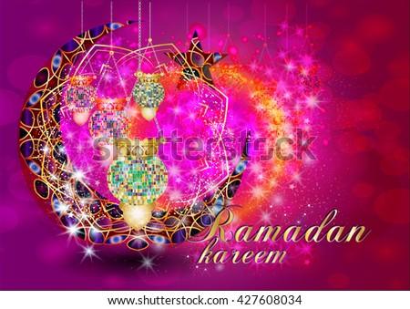 Ramadan Kareem - muslim islamic holiday colorful eid famous lanterns hanging with decorations, on stars and sparkles dark night background. Eid Al-Fitr festival. - stock photo