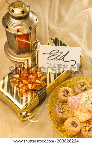 Ramadan lamp with gifts - stock photo