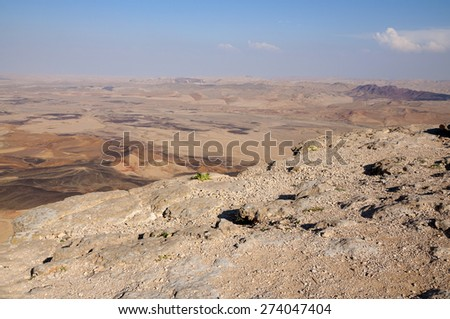 Ramon's Crater, Israel - stock photo