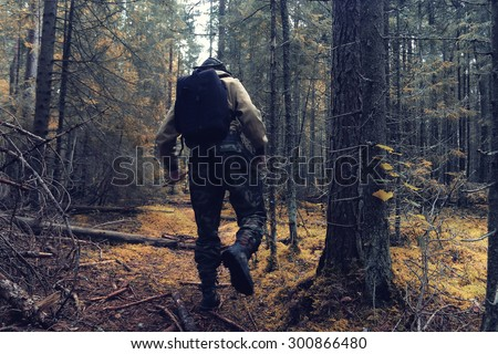 a guide to the forest ranger If you are looking for the book nys forest ranger guide in pdf format, in that case you come on to loyal site we furnish the complete variant of this ebook in doc, epub, djvu, txt, pdf forms.