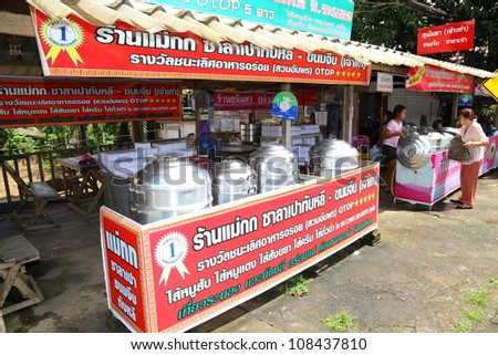 """RANONG, THAILAND - JULY 20: The famous Chinese steamed stuff bun in southern of Thailand called """"Tub Lee steamed stuff bun"""" was sale plentifully at Tub Lee on July 20,2012 in Ranong, Thailand - stock photo"""