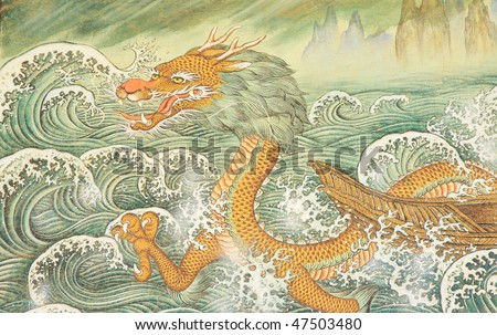 Rare painting of a dragon in a Korean Temple. - stock photo