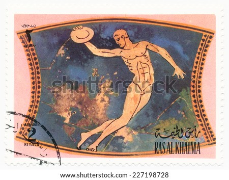 RAS AL KHAIMA - CIRCA 1972: A stamp printed in Ras Al Khaima shows antique discus, series 20th Olympic Games, Munich, circa 1972 - stock photo