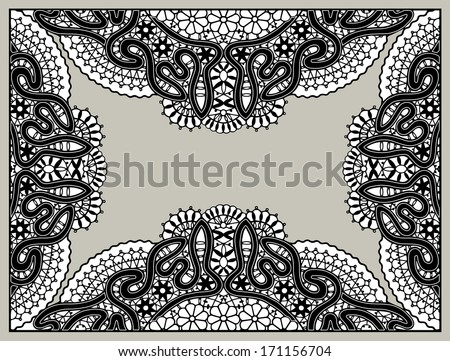 Raster abstract decoration. Ornamental lace pattern, seamless fabric with flowers, design element, hand drawn sketch frame border, ornate detailed background - stock photo