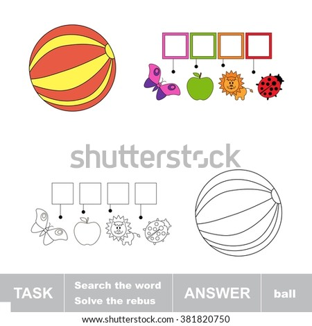 Raster copy. Search the word BALL. Find hidden word. Task and answer. Game for children. Rebus kid riddle game. - stock photo