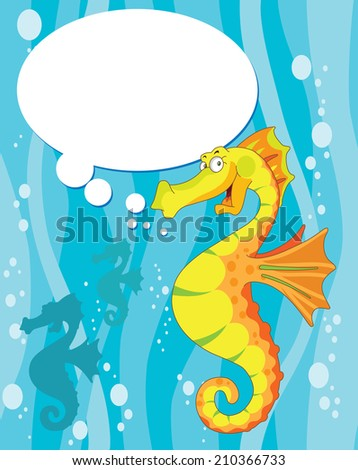 raster illustration of a talking sea horse