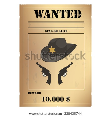 Wanted Reward Poster Stock Vector 370568513 Shutterstock