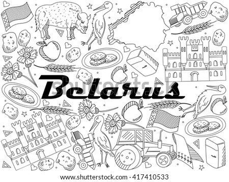 Raster line art Doodle set of cartoon characters and objects on Belarus. Coloring Book