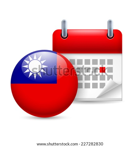 Raster version. Calendar and round Taiwanese flag icon. National holiday in Taiwan  - stock photo