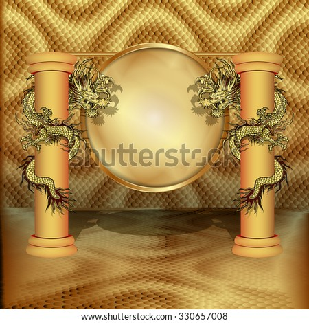 raster version Chinese dragon on the pillar with a gold disc for the label or frame on a gold background in the form of scales. All individual elements can be used as a poster, brochure or separately. - stock photo