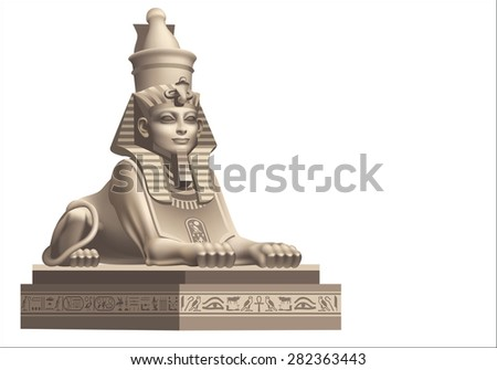 Raster version / Egyptian sphinx rotate on a white background