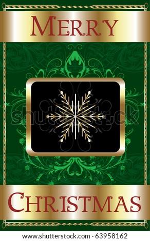 Raster version Illustration of a Merry Christmas Snowflake Poster. - stock photo