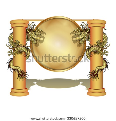 raster version of a Chinese golden dragon on the pillar with a golden disk gong. Isolated object can be used with any of your images or separately. - stock photo