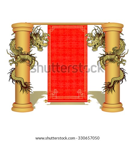 raster version of a Chinese golden dragon on the pillar with a scroll. Isolated object can be used with any of your images or separately. - stock photo