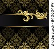 Raster version of vector black background with  gold frame from abstract plant - stock photo