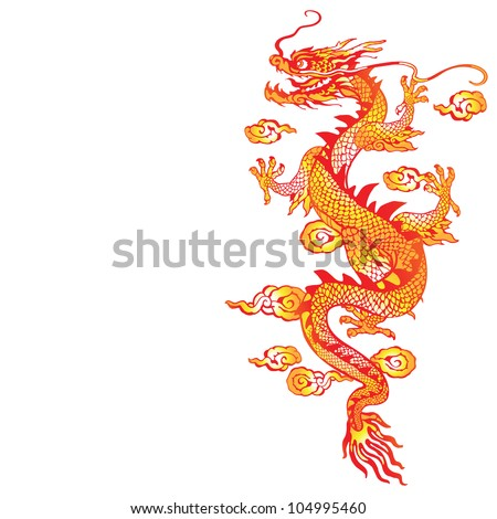 Raster version of vector/ Red Dragon rises - stock photo