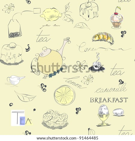 Raster version of vector Seamless background with tea set element - stock photo