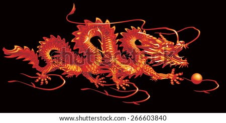 Raster version / Red Dragon moving horizontally on a black background - stock photo