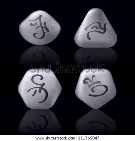 Raster version. Runic Stones with Magical Spells. Set number One on black