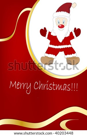 Rasterized versions. New year and christmas frame with free space for your text - stock photo