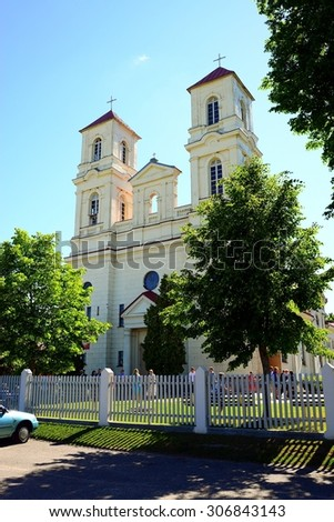 RAUDONDVARIS, LITHUANIA - JUNE 27: Raudondvaris Church on summer time on June 27, 2015, Raudondvaris, Lithuania.