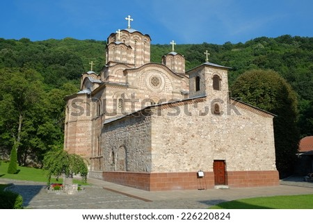 Ravanica Serbian Orthodox monastery near Cuprija, Serbia  - stock photo