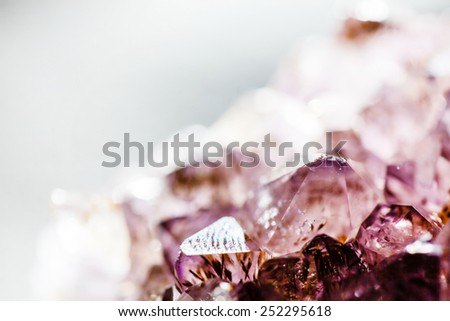 Raw amethyst rock  - stock photo