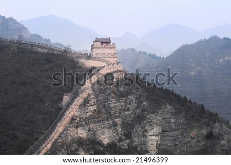 RAW - Great Wall in Beijing - Wonder of  World - stock photo
