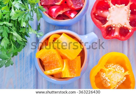 raw pepper - stock photo
