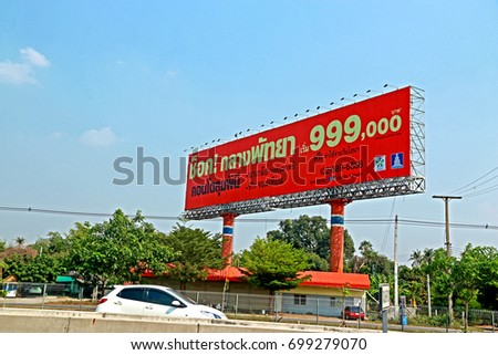 RAYONG-THAILAND-FEBRUARY 18 : The billboard near the road, February 18, 2016 Rayong Province, Thailand